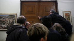 Εισβολή συνδικαλιστών της ΠΟΕ-ΟΤΑ στο υπουργείο Οικονομικών (φωτό)