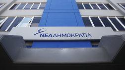 nea-erwtimata-nd-se-tsipra-gia-tin-upothesi-polaki