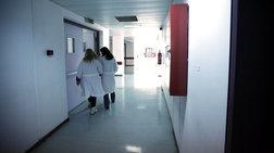 H1N1: Στους 74 οι νεκροί από τον ιό - νέα στοιχεία του ΚΕΕΛΠΝΟ