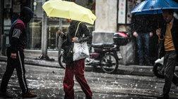 """Έφτασε η """"Ωκεανίς"""" - Ξεκινά η κακοκαιρία με κρύο και βροχές"""