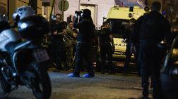 Επίθεση στα Εξάρχεια σε αστυνομικούς της ομάδας ΔΙΑΣ
