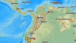 Ισχυρός σεισμός 7,7 Ρίχτερ στο Εκουαδόρ