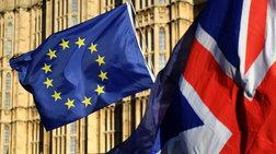 brexit-eur-polites-sti-mbretania-kai-bretanoi-stin-ee-zitoun-diasfalisi