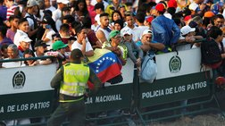 parakolouthiste-live-ti-sunaulia-venezuela-aid