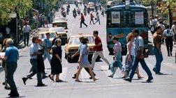 IOBE: Tο 85% των Ελλήνων δεν μπορεί να αποταμιεύσει