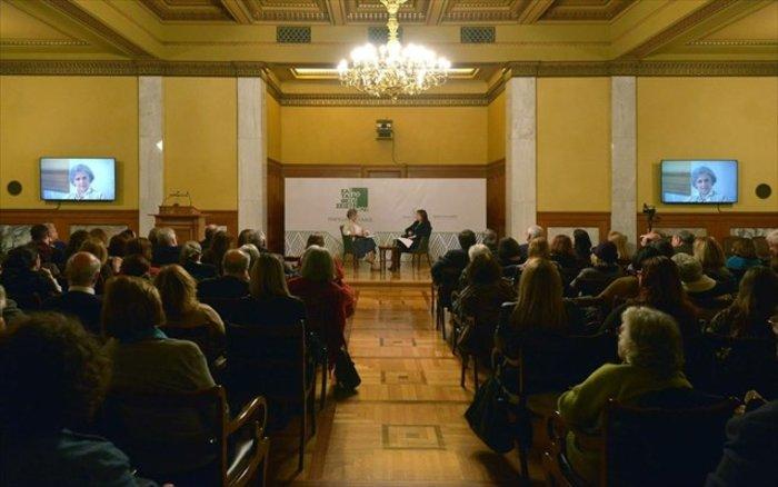 Κατάμεστη η Αίθουσα Γενικών Συνελεύσεων της Τράπεζας της Ελλάδος που έγινε η συζήτηση
