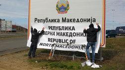 odigies-tou-upeks-b-makedonias-sta-mme-tis-xwras