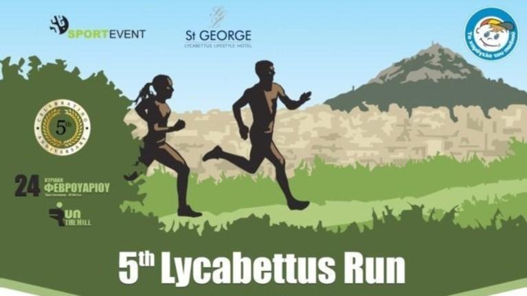 5o-lycabettus-run-gia-to-xamogelo-tou-paidiou-rantebou-stis-103