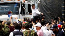 Ο Γκουαϊδό δηλώνει πως πέρασε το πρώτο φορτίο βοήθειας (φωτό)