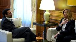 o-tsipras-to-kinal--i-maxi-gia-tin-kentroaristeri-dieurunsi
