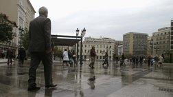 DW για Ελλάδα: Παραμένουν τα προβλήματα και μετά τα μνημόνια