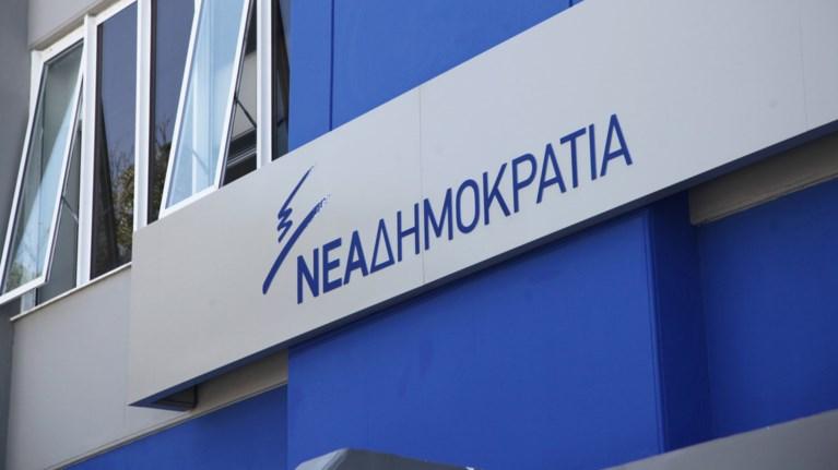 nd-na-ksekatharisei-o-tsipras-oti-den-uparxei-makedoniki-meionotita