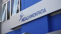 ΝΔ: Να ξεκαθαρίσει ο Τσίπρας ότι δεν υπάρχει μακεδονική μειονότητα