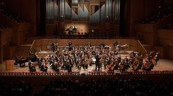 Συναυλία της Εθνικής Συμφωνικής Ορχήστρας  στο Μέγαρο Μουσικής