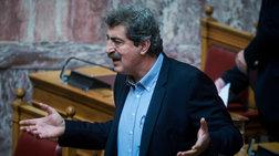 Πολάκης: Για το δάνειο έβαλα υποθήκη, άλλοι έβαλαν τα σπίτια των Ελλήνων