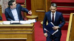 skliri-kontra-gia-ta-peri-makedonikis-meionotitas-tou-bbc