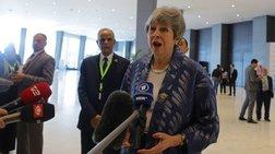 Αναβολή του Brexit για 2 μήνες ενδέχεται να ζητήσει η Μέι από την ΕΕ