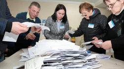 Μολδαβία: Νίκη για το φιλορωσικό κόμμα χωρίς απόλυτη πλειοψηφία