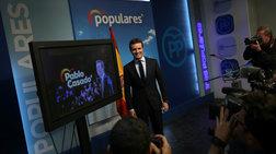 Δημοσκόπηση: Χωρίς πλειοψηφία ο συνασπισμός της Δεξιάς στην Ισπανία