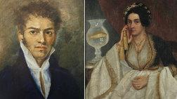 Η μυθιστορηματική ζωή του Επτανήσιου ζωγράφου Γ. Πιτζαμάνου
