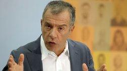 Θεοδωράκης: «Θέμα μειονότητας, όπως το θέτει το ΒBC, δεν υπάρχει»