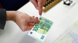 Έρευνα: Κερδισμένοι και χαμένοι του ευρώ - Που είναι η Ελλάδα