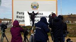 Δημοσκόπηση στη Β.  Μακεδονία: Ακόμη διχασμένοι για τη συμφωνία των Πρεσπών
