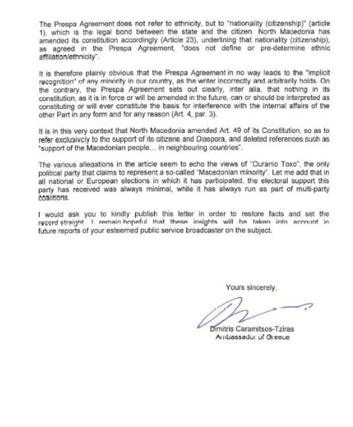"""Η επιστολή της Ελλάδας στο BBC για τη """"μακεδονική μειονότητα"""" - εικόνα 2"""