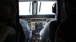 Τρόμος σε πτήση από Αθήνα προς Λήμνο (βίντεο)