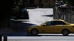 Χωρίς ταξί σήμερα η Αθήνα για 4 ώρες