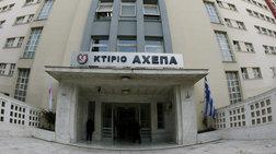 Θεσσαλονίκη:Νεκρός 21χρονος ποδηλάτης σε τροχαίο