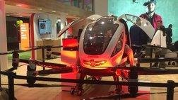 Έρχονται τα αεροταξί drones - Μεταφορά επιβατών χωρίς οδηγό