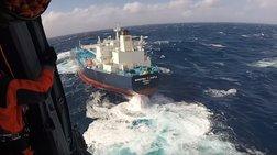 Εντυπωσιακή διάσωση Έλληνα καπετάνιου στις Αζόρες