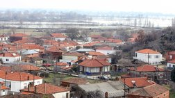 Eurostat: Θράκη, Μακεδονία, Ήπειρος στις 20 φτωχότερες περιοχές της ΕΕ