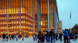 Τρελό Bauhaus πάρτι στο Κέντρο Πολιτισμού Ιδρυμα Σ. Νιάρχος