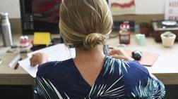 Η εργασία το Σαββατοκύριακο βλάπτει σοβαρά την ψυχική υγεία