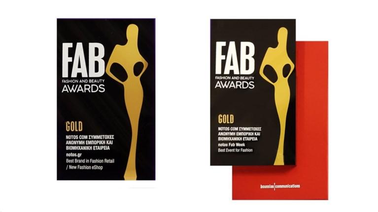 ta-polukatastimata-notos-kai-to-notosgr-sta-fashion--beauty-awards
