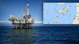 Κύπρος: Ανακοινώνονται τα αποτελέσματα των γεωτρήσεων - Η στάση της Άγκυρας