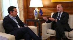 Στην Αθήνα ο Πιερ Μοσκοβισί, συνάντηση με Τσίπρα