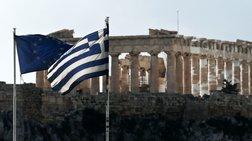 WSJ: Κίνδυνος για τα ελληνικά ομόλογα, αν «παγώσει» η δόση