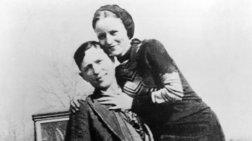 Μπόνι και Κλάιντ: εκτός από διάσημοι ληστές ήταν και ...ποιητές
