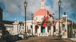 Χορός στον αέρα στο εγκαταλελειμένο Πουέρτο Ρίκο