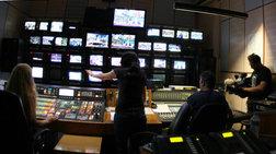 Λήγει η προθεσμία για τις δύο τελευταίες τηλεοπτικές άδειες