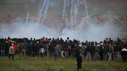ΟΗΕ:Εκθεση-κόλαφος για το Ισραήλ και τις διαδηλώσεις στη Γάζα