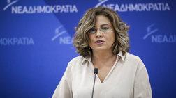 Σπυράκη: Δεν έχει καμία σχέση με τη ΝΔ ο Νίκος Γεωργιάδης