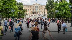 Ένας στους τρεις Έλληνες εργάζεται σε δουλειά κατώτερη των προσόντων του