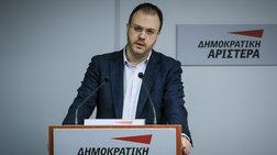 Θεοχαρόπουλος: «Διάλογος προοδευτικών δυνάμεων αλλά σε προγραμματική βάση»