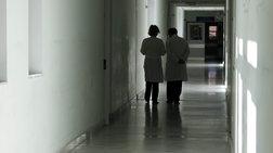 Σε σοβαρή κατάσταση στο νοσοκομείο Ρεθύμνου 50χρονος με τον ιό Η1Ν1