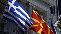 Συνάντηση στα Σκόπια για σιδηρόδρομο και μεταφορά εμπορευμάτων