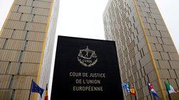 Δικαστήριο ΕΕ: Επιστρέφονται στην Ελλάδα 72 εκατ. ευρώ που είχαν δεσμευθεί